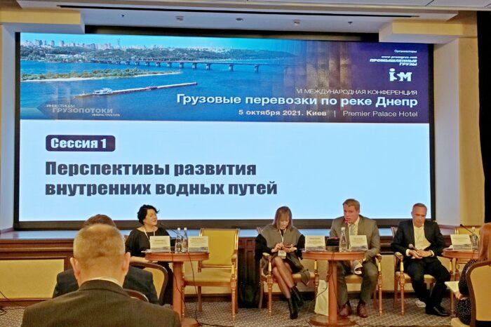 Спецфонда не будет: перспективы развития речных перевозок по Днепру