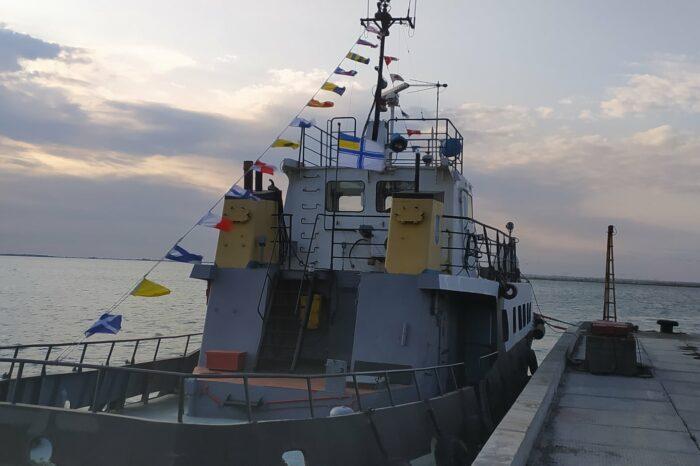 Для ВМС Украины передали гидрографический катер