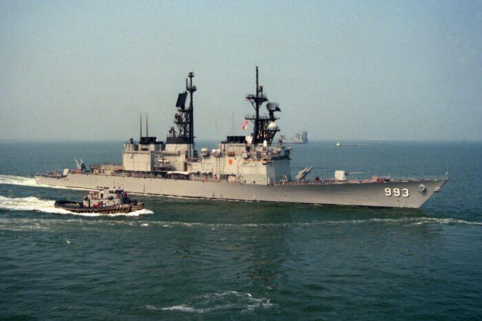 Хакер взломал аккаунт корабля ВМС США, чтобы стримить игру